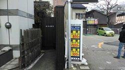 Otomezushi