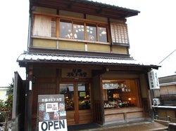 京都オルゴール堂八坂店