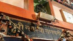 Navshya Ganapati Temple