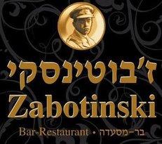 Zabutinski