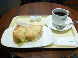 Doutor Coffee Shop JR Osaka Station Umesankoji