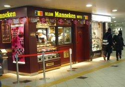 マネケンJR大阪駅店