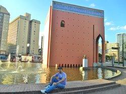 Arab Memorial