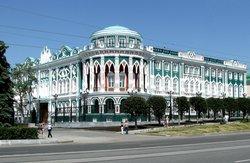 Sevastyanov's House