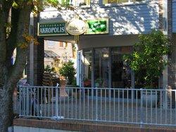 Akropolis Restaurant