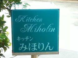 Kitchen Mihorin