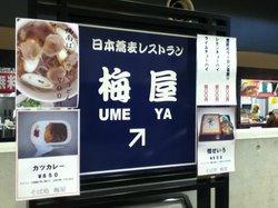 Umeya