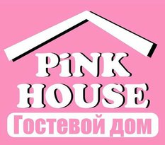"""Guest House """"Pink House"""""""