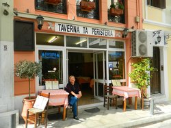 TA Peristeria Restaurant