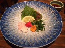 Sasaizumi Shimokyomachi Honten