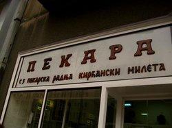Pekara Kircanski Ztr