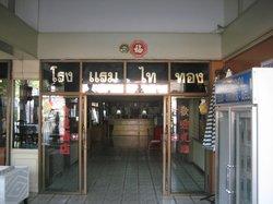 Taitong Hotel