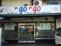 Go Go Korean Restaurant