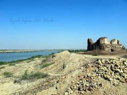 Kalankot Fort