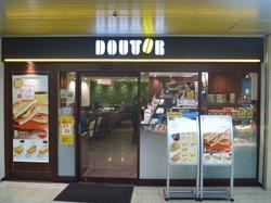 Doutor Coffee, Osaka Ekimae Daiichi Building