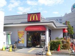 McDonalds, JR Nishinomiya