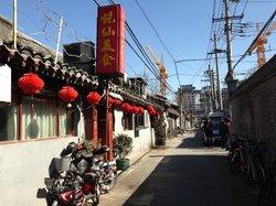 Yue Bin Restaurant