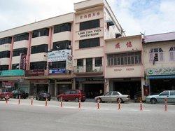 Loke Tien Yuen Restaurant