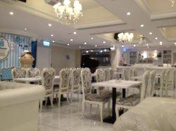 Fullhouse Restaurant