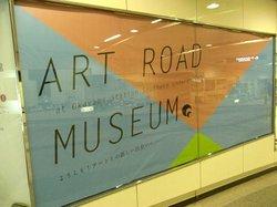 Art Road Musium