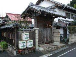 Hijirishuzo