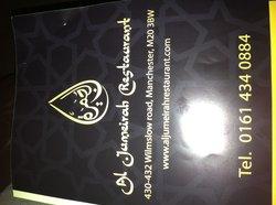 Al-Jumeirah Restuarant