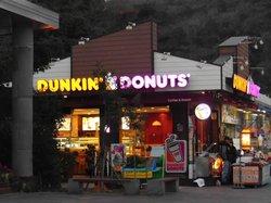 Dunkin Donut Jeju Cheonjiyeon Waterfall Store