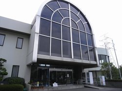 Sendai Nuclear Power Plant Museum