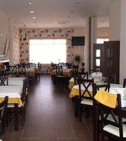Cafetería Restaurante Ayre