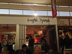 Murata's Cafe Hana