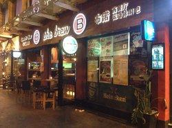 The Brew(建六店)