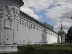 Our Savior and Transfiguration Monastery