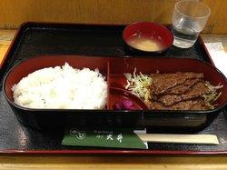 Oinikuten Kobe Sogo