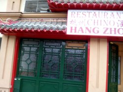 Hang Zhou Restaurante Chino