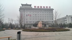Hancheng International Hotel