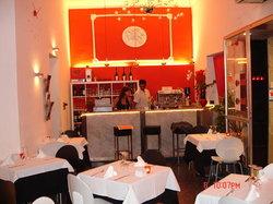 Dass Restaurant