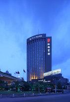 Rainbow Hotel Shanghai