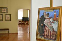 B. Kustodiyev's House Museum