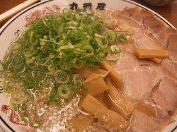 Marushoya Suminoe