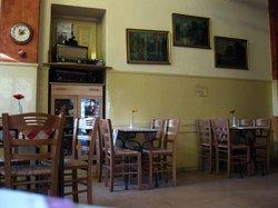 Το Διεθνές Καφενείο Ουζερί