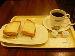 Doutor Coffee Shop Whity Umeda Center Mall