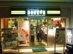 Doutor Coffee Shop JR Kakogawa Station