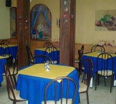 El Pavon Real Restaurante
