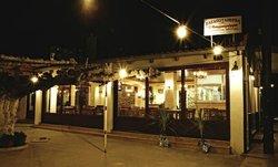 Tavern Mparmpa Giorgis