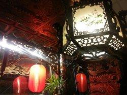 Dim Sum Haus - Restaurant China