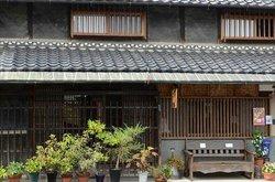 Machiya Guest House Miwa