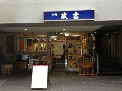 Masakichi soba