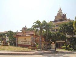 City Angkor Hotel