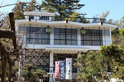 Nanao Castle Museum