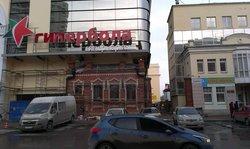 Vaynera Street, Yekaterinburg